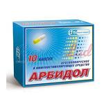 arb 13 самых популярных лекарств от гриппа: работают ли они?