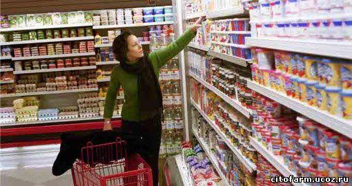 Аптечный ассортимент в супермаркет пришёл
