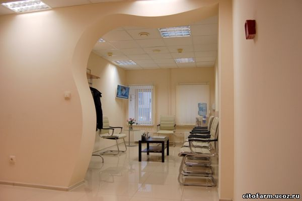 Клиника Лазерной медицины