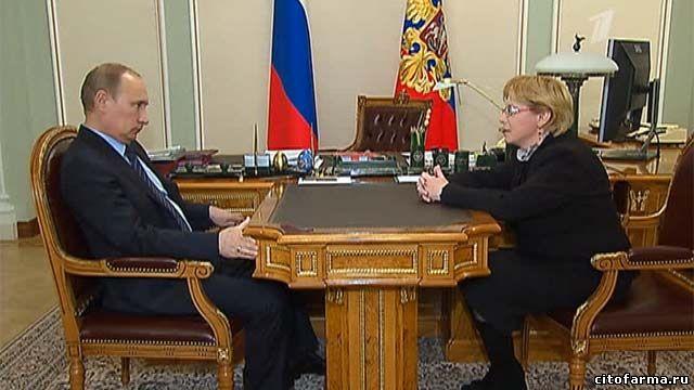 Скворцова и Путин